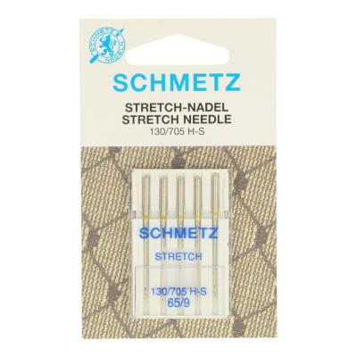 Sewing machine needles 75/11 stretch - 5 pcs