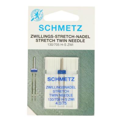 Twin needles 4,0/75 stretch - 2 pcs