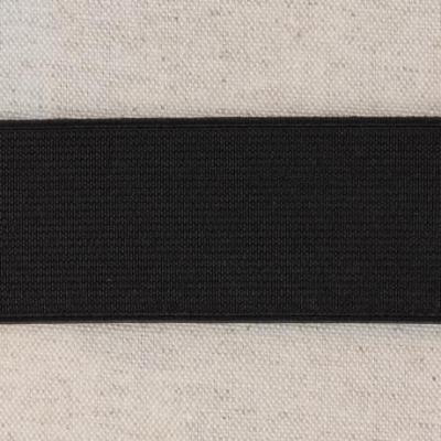 Waistband Elastic, Black 40 mm