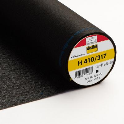 Vlieseline H410 - Black
